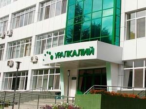 На ПАО «Уралкалий» железобетонная балка обрушилась на рабочего