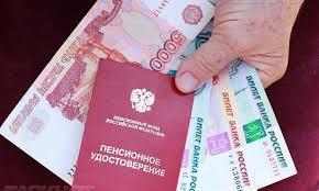 Полная индексация пенсий пройдет с 1 февраля