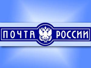 «Почта России» возьмет самолеты в кредит