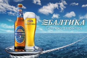 Стеклоделы из Вологодской области могут быть спокойны: «Балтика» продолжит сотрудничество