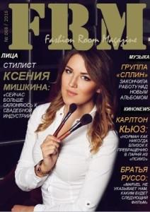 Звездный визажист Ксения Мишкина рассказала основные принципы ухода за лицом