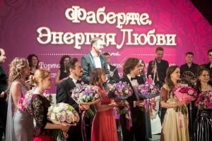В Москве был организован благотворительный вечер «Фаберже. Энергия Любви»