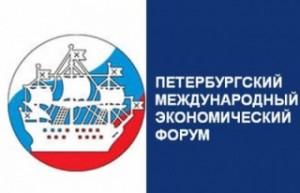 Встреча с новой книгой Анны Акпаровой прошла на ПМЭФ