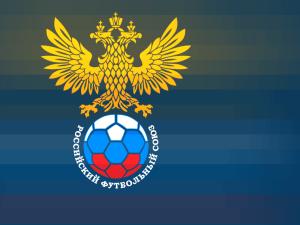 В отношении РФС открыто дисциплинарное дело