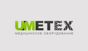 UMETEX: выгодное ценовое предложение на рентгеновский аппарат MINDRAY DigiEye 760 Smart