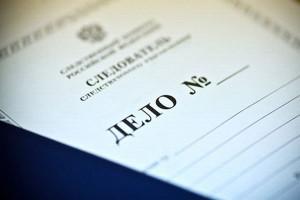 Следователи изымают документы в кабинете главы ФТС