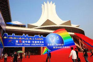 China-ASEAN EXPO: привлечение инвестиций китайских предприятий в страны АСЕАН