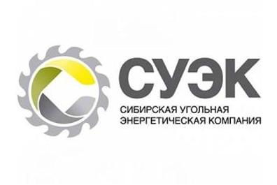 Деятельность СУЭК по развитию малого среднего бизнеса отмечена наградой Премии «Основа роста»