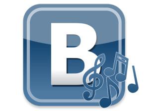Слухи о платной музыке во «ВКонтакте» не соответствуют действительности