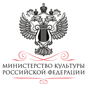 При поддержке Министерства культуры РФ проводятся мероприятия в рамках «Проекта «Мир и Гармония»