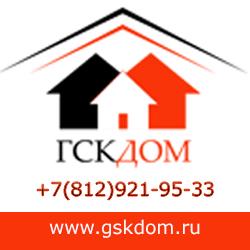 Энергоэффективные каркасные дома от компании ГСКДОМ