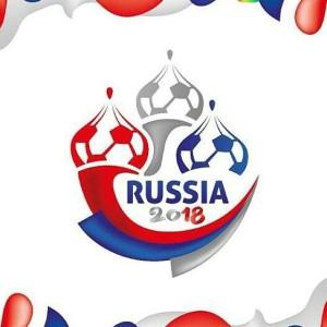 Минфин предлагает экономить на чемпионате мира по футболу