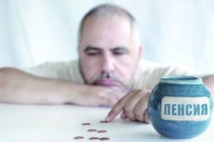 Минтруд допускает отмену накопительной пенсионной системы