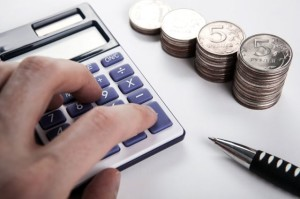 Расходы государственного бюджета будут упорядочены