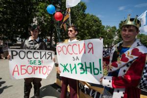 В День семьи, любви и верности прошла масштабная акция «Россия – за жизнь! Россия без абортов!»