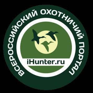Портал iHUNTER.ru провел в Тверской области8-й форумный сбор
