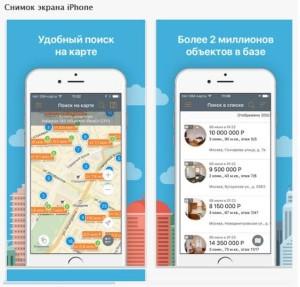 Представлено мобильное приложение портала Move для владельцев Apple-устройств