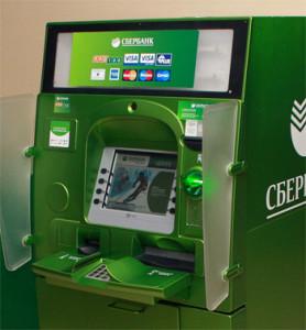 Зоны самообслуживания Сбербанка не будут работать круглосуточно в целях безопасности