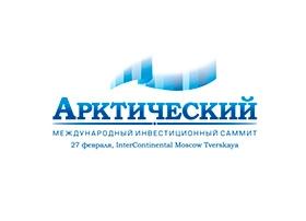 На Арктическом саммите обсудили вопросы Интернет-доступа на околополярном севере