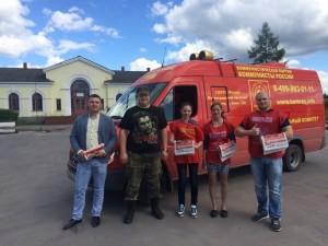 Мобильная приемная партии Коммунисты России начала работать в Новгородской области