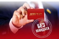 В Мурманской области трех депутатов лишили мандатов за фальшивые декларации