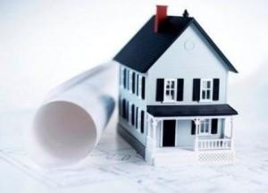 В РФ с 15 июля перестанут выдавать свидетельства о регистрации недвижимости