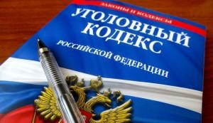 По факту обрушения здания в Кемерово возбуждено уголовное дело