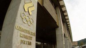 ОКР утвердил состав российской сборной на Олимпиаде в Рио-де-Жанейро