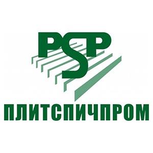 АО «Плитспичпром»: реализация проекта «Культура производства» продолжается