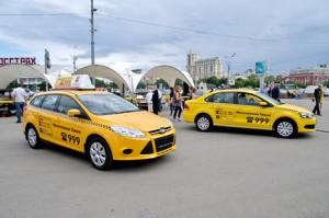 В Москве снизилась стоимость такси