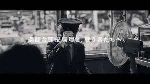 Unilever Japan K.K. запустила новую кампанию «Чистые головные уборы»