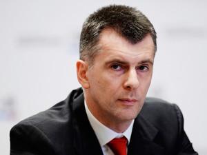 В РБК не комментируют вероятную продажу активов Прохоровым
