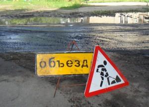 Активисты ОНФ добились начала ремонта на «отремонтированном» на бумаге участке трассы в Новгородской области