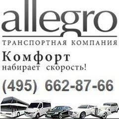 Лимузины и автобусы выпускникам Краснодара предоставила компания «Аллегро»