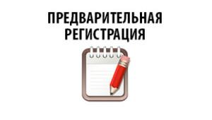 Открыта предварительная онлайн-регистрация на 18-ю осеннюю выставку осветительного оборудования в Гучжэне