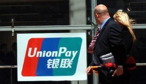 Возможности платежного сервиса расширяет компания UnionPay International