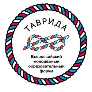 В Крыму состоялась церемония закрытия 3-й смены образовательного форума «Таврида»