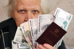 Российские пенсии могут стать пособием по бедности