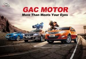 GAC Motor завершает строительство завода фазы II в Паньюй