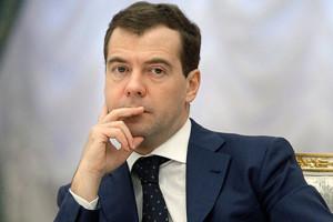 Дмитрий Медведев увеличил дотации региональным бюджетам
