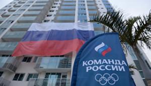 В Олимпийской деревне в Рио-де-Жанейро сорвали российский флаг