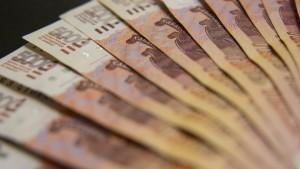 В масс-медиа развернулась битва между городами за право оказаться на новых купюрах Центробанка