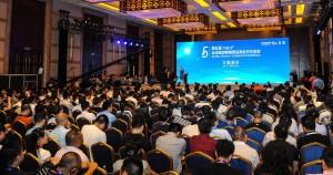 В Дуцзянъяне состоялась 5-я Международная конференция туристической электронной коммерции