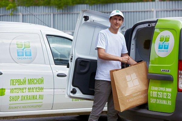 «Окраина» делает сервис доставки продукции максимально открытым