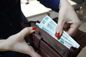 Зарплаты могут стать приоритетнее налоговых выплат