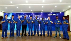 Стартовала глобальная программа «Отличный оператор» от XCMG