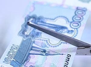 Мнение: Госкомпании вынуждены снизить расходы на 10%