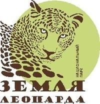 Трудовой отряд СУЭК провёл в Киселёвске акцию «Сохраним леопарда вместе»