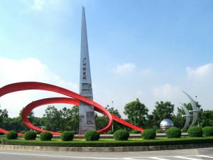 В Наньнине открыта Демонстрационная база массового предпринимательства и инноваций Наньнин-Чжунгуаньцунь