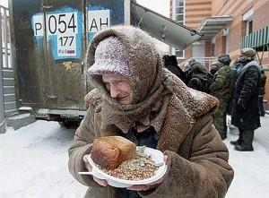 Самым бедным регионом признана Карачаево-Черкесия